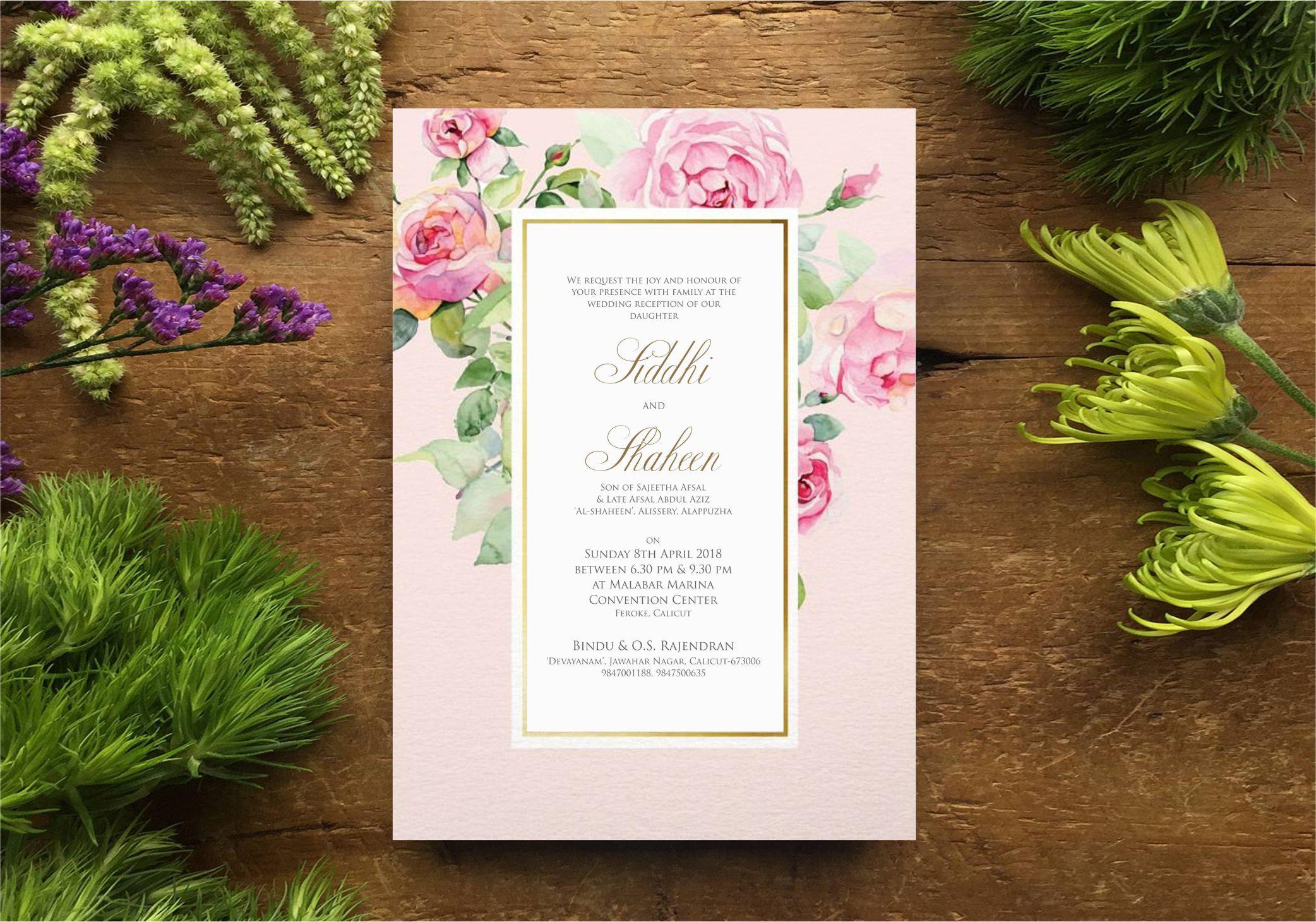 Jayaram Card Wedding Cards In Calicut Wedding Cards In Kerala Wedding Cards Wedding Invitation Cards Weding Invitation