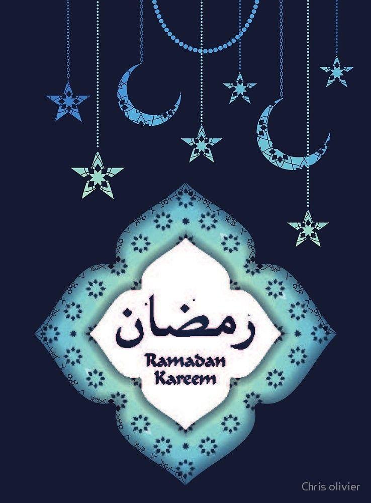 Ramadan Kareem By Chris Olivier Redbubble Ramadan Kareem Kareem Ramadan