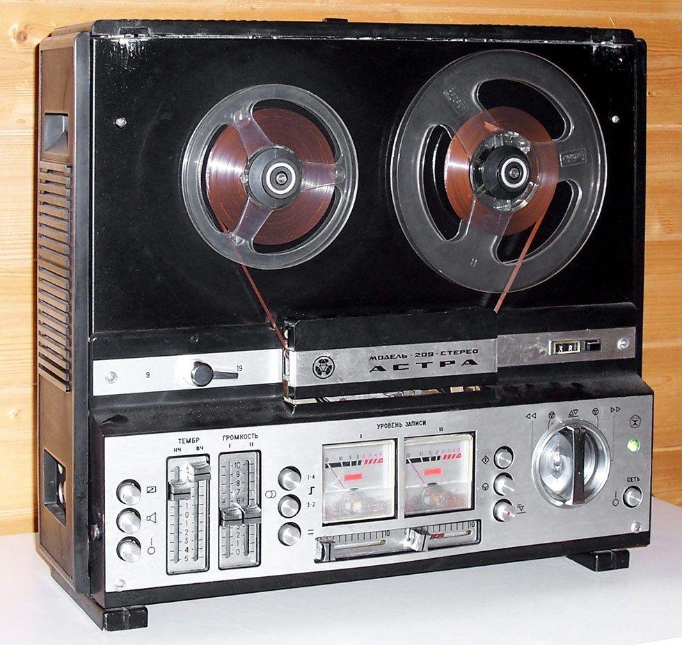 отправляли картинки советских магнитофонов первом