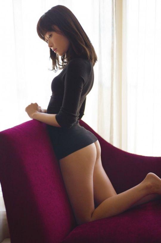 Ass booty butt pink tush