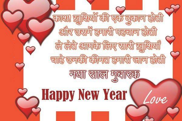 Happy New Year 2018 Best Wishes Whatsapp Status Find Bestohh