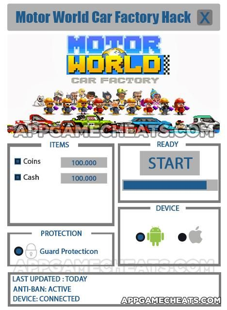 Motor world coupons