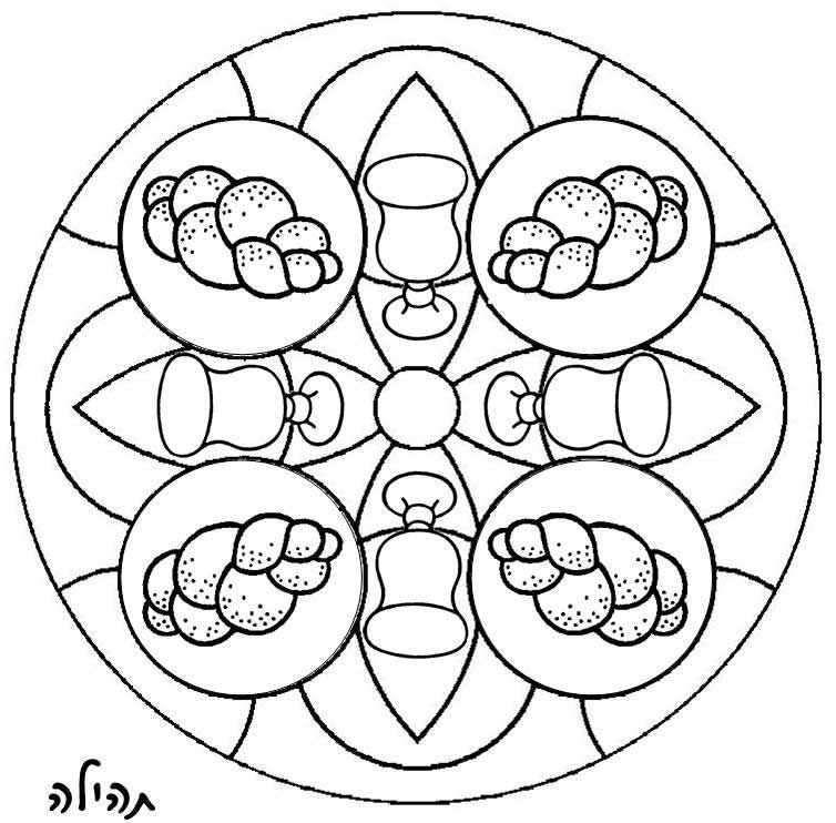 Shabbat Shalom Coloring Pages Coloring Pages