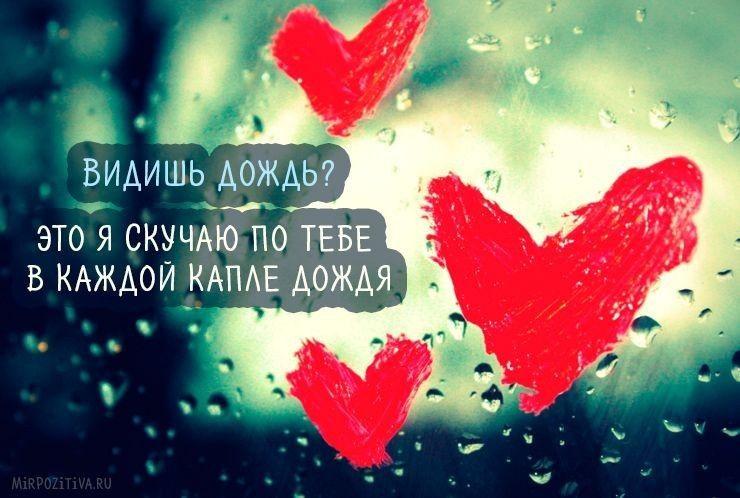 Lyublyu Tebya Moya Bezbashennaya Fantasticheskaya Udivitelnaya Samaya Neobychnaya Devochka Fb Covers Neon Signs In My Feelings