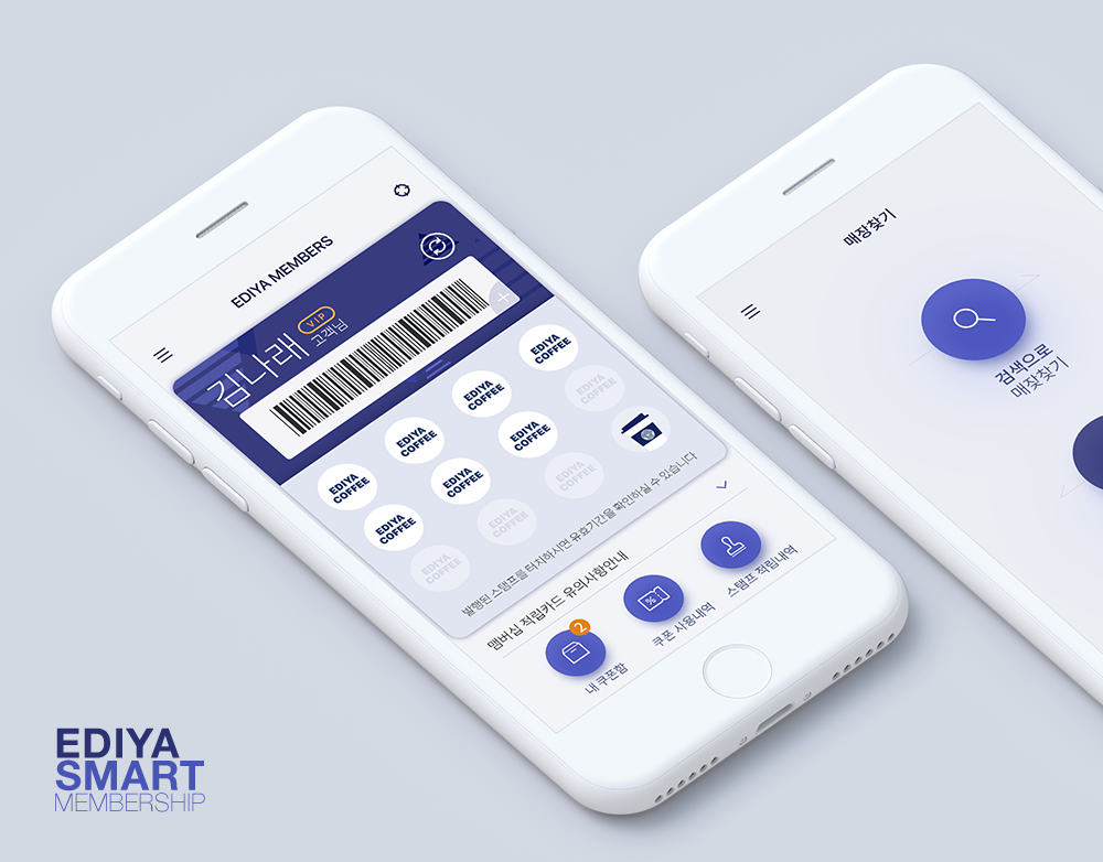 Pin by skinacc on membership ui | App ui design, App design, Mobile