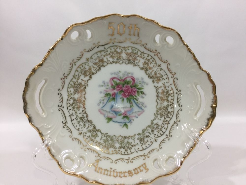 Norcrest 50th Anniversary Gift Plate Roses/Bells Gold Trim Handles B