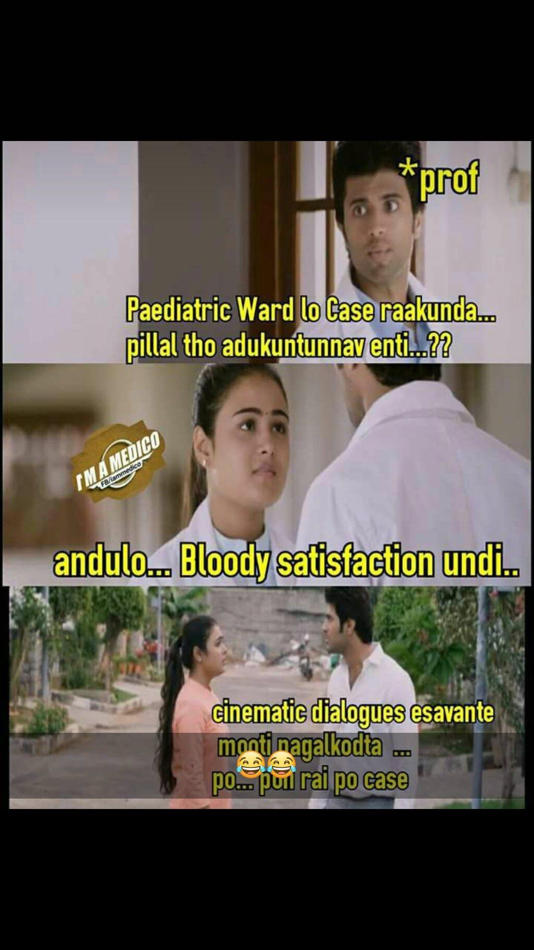 Pin By Heaŕt Hacker On Funny Meme S Funny Mems Jokes Vijay Actor