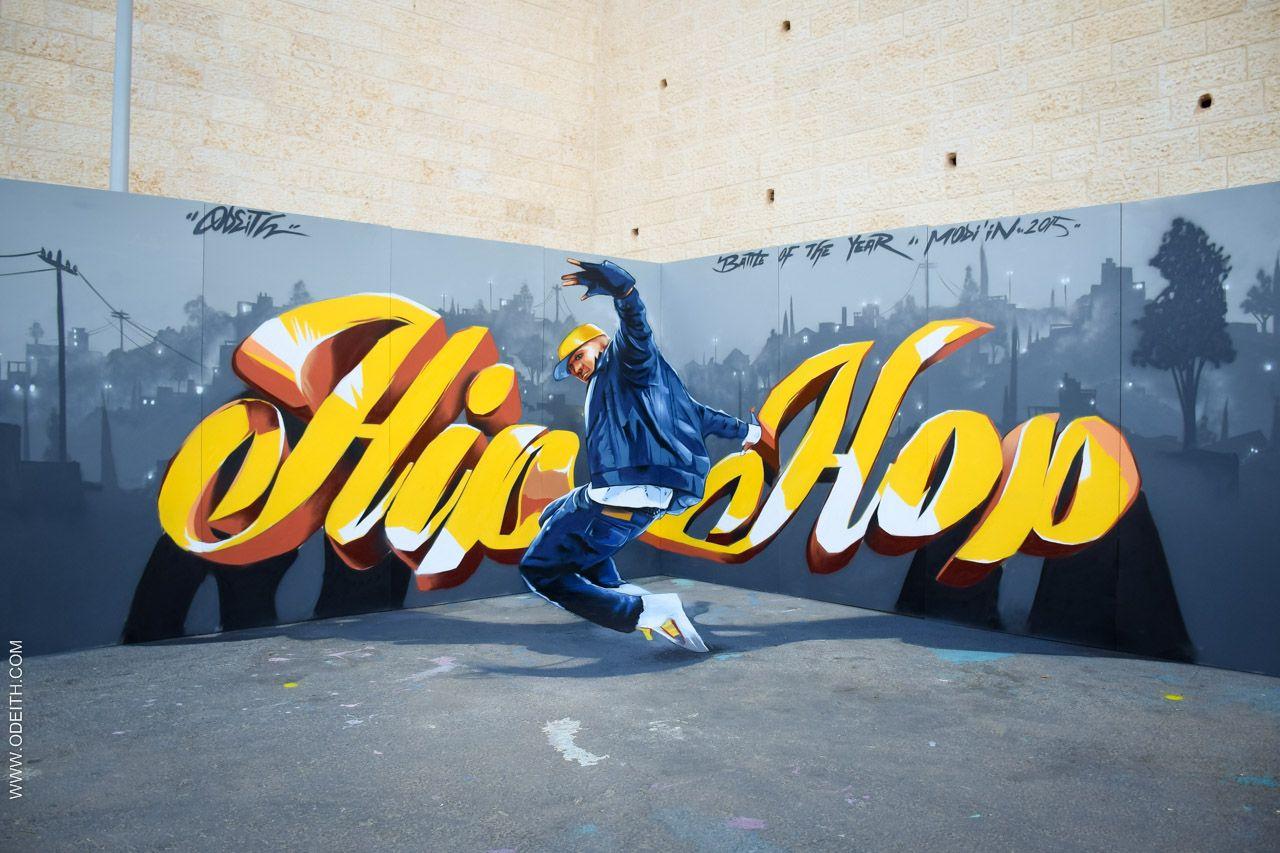 Bboy by sérgio odeith anamorphic graffiti 2015