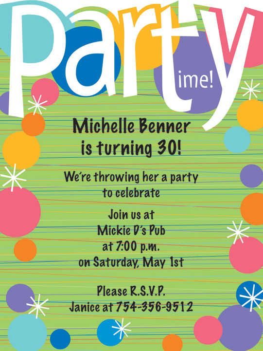 8th Birthday Party Invitation Wording