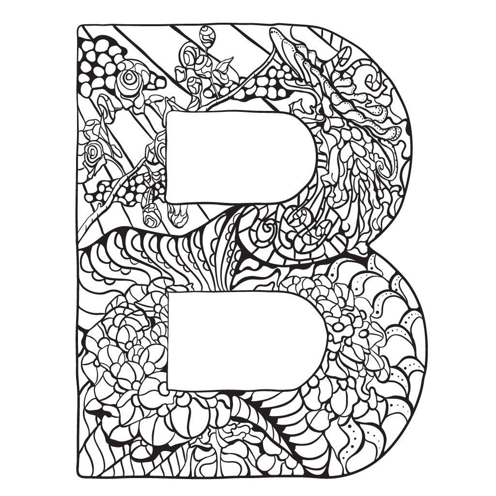 Alphabet Coloring Pages Alphabet coloring pages