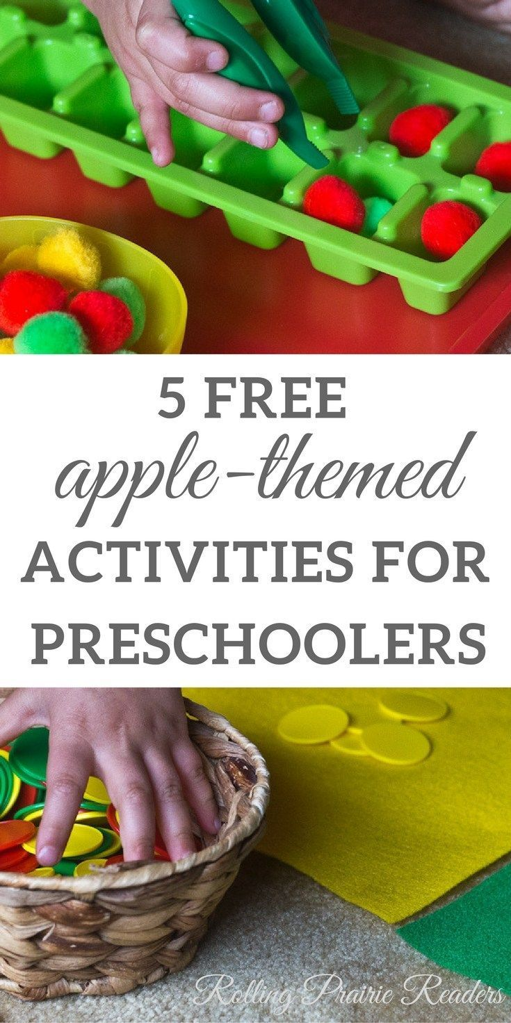 Five FREE Apple-Themed Activities for Toddlers and Preschoolers ...