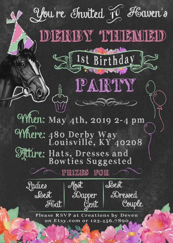 Kentucky Derby Themed Birthday Party Invitations Chalkboard Style Digital File Or Printed Available