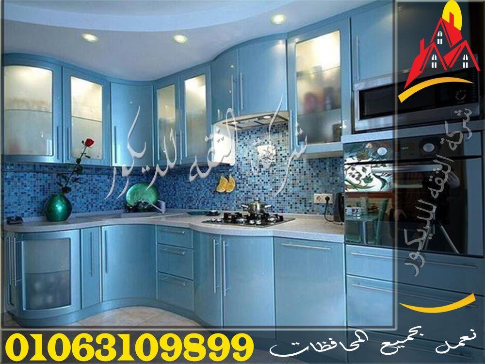 تصميمات مطابخ اكريليك حديثة Home Decor Home Kitchen Cabinets