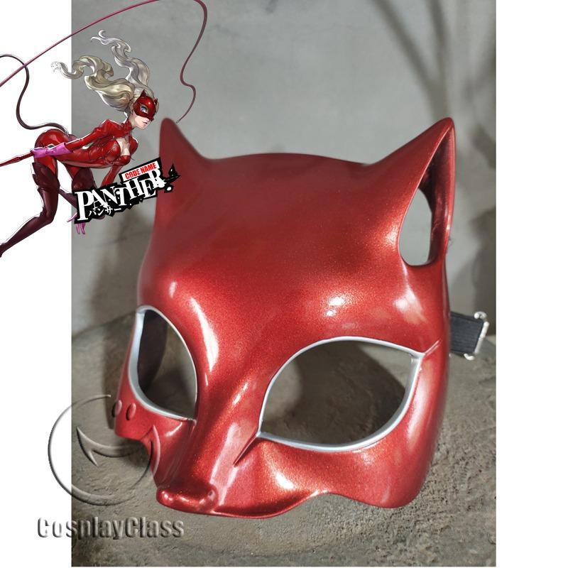 Persona 5 P5 Takamaki Ann Panther Mask Cosplay Accessories Cosplayclass Cosplay Accessory Persona Persona 5