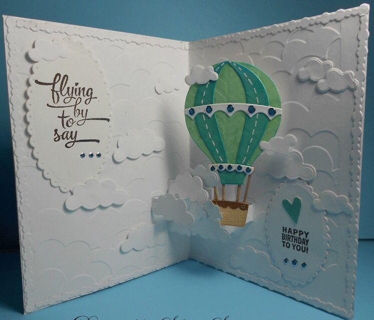 Открытка 3д воздушный шар