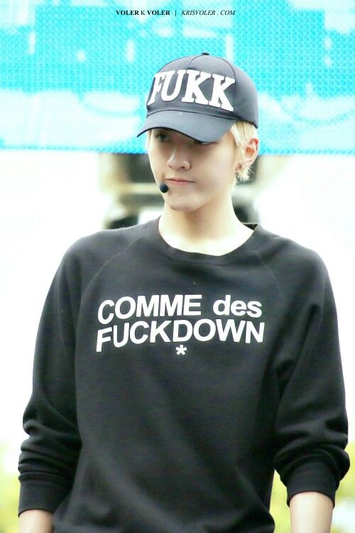 you're cute also , wu yi fan