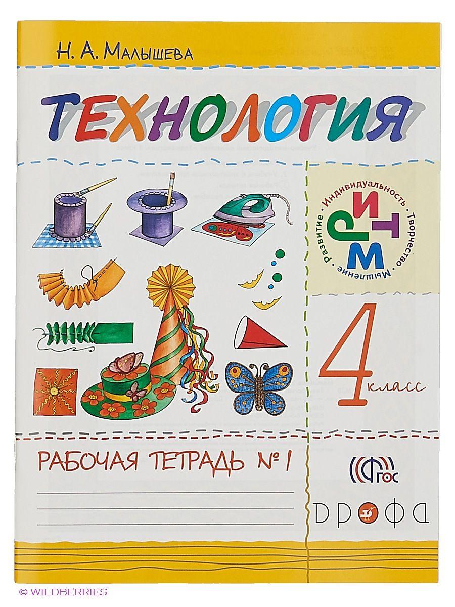 Учебник по истории 9 класс данилов скачать pdf