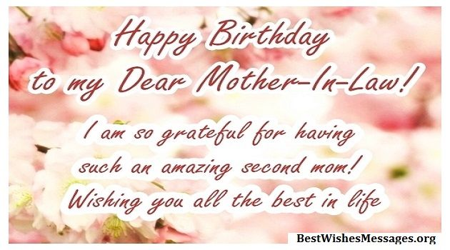 Pin On Birthday Wishes For Mother