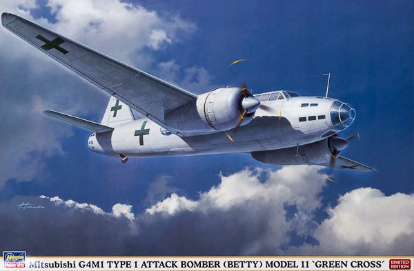 The last mission in which the G4M was used was of an entirely different nature. On 19 August 1945 two G4M1's that were painted all white with green crosses flew to Ie-Shima with the Japanese surrender delegation headed by Lieutenant-General Torashiro Kawabe. This meant the official end of the Pacific War and World War 2.