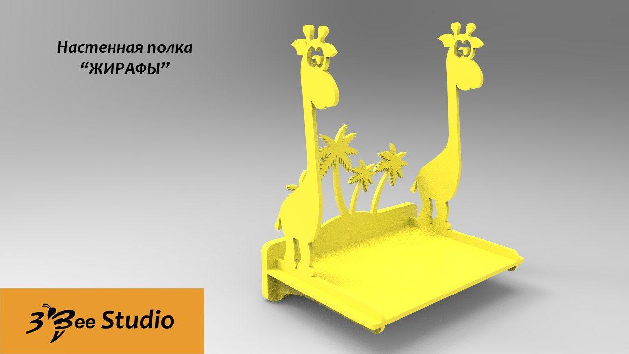 3d Puzzle Shelf Giraffe Cnc Drawing Dxf Plan  # Beestudio Muebles