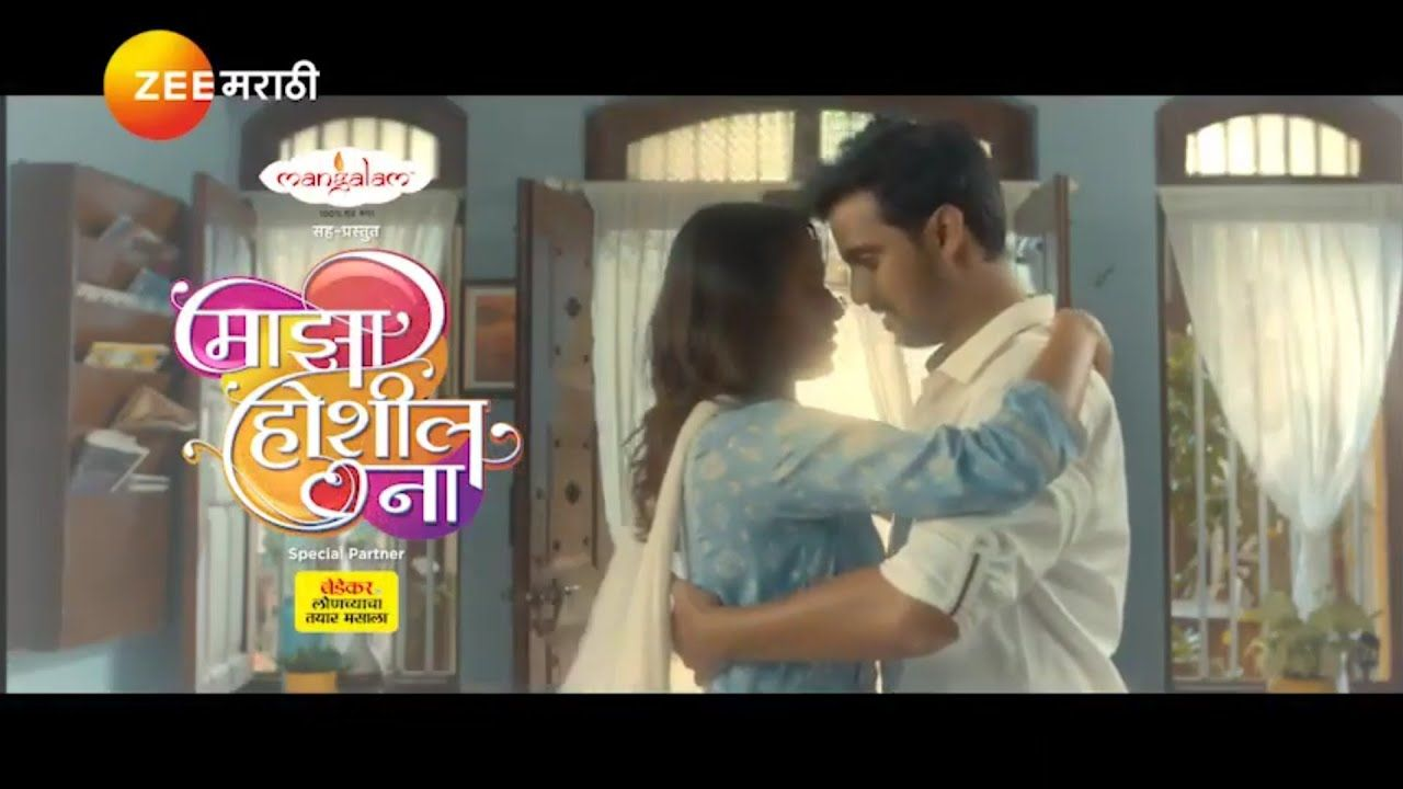 Majha Hoshil Na Serial Title Lyrics Zee Marathi Aarya Ambekar Marathi Song Songs Lyrics