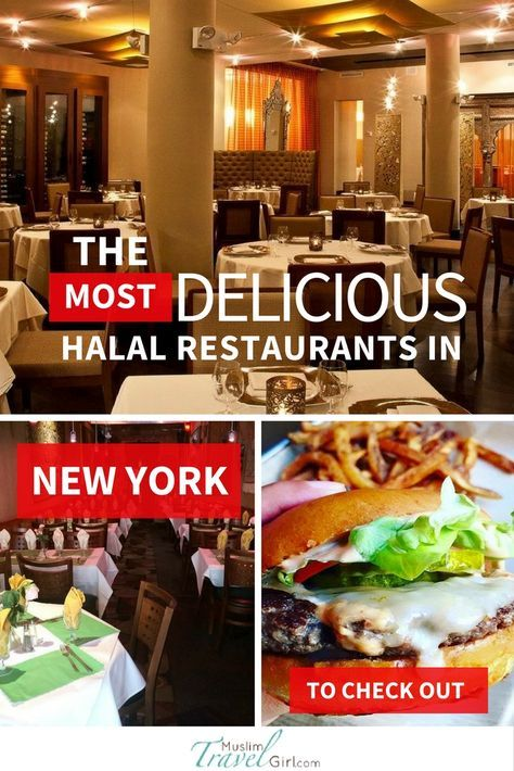 The Most Delicious Halal Restaurants In New York To Check Out Muslimtravelgirl Restaurant New York Halal Recipes Foodie Travel