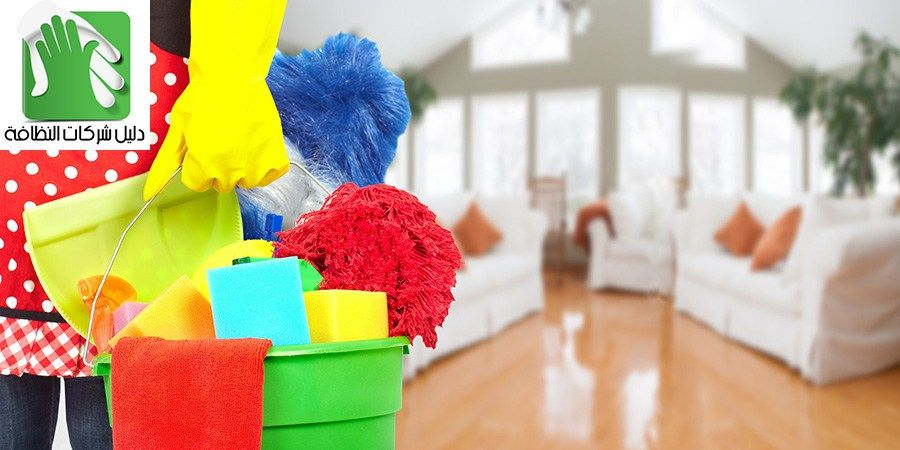 Pin On Cleaning Services Company In Dubai Uae Directory