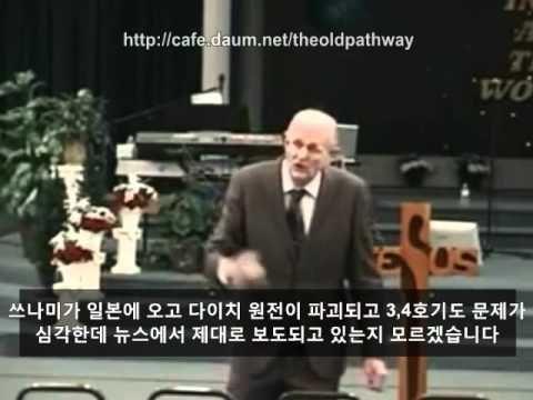 살아 움직이는 영광스러운 교회, 에녹처럼 하나님과 동행하기, 헨리 그루버
