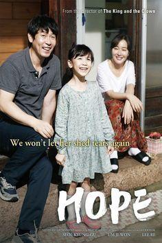 Miss butcher korean movie online
