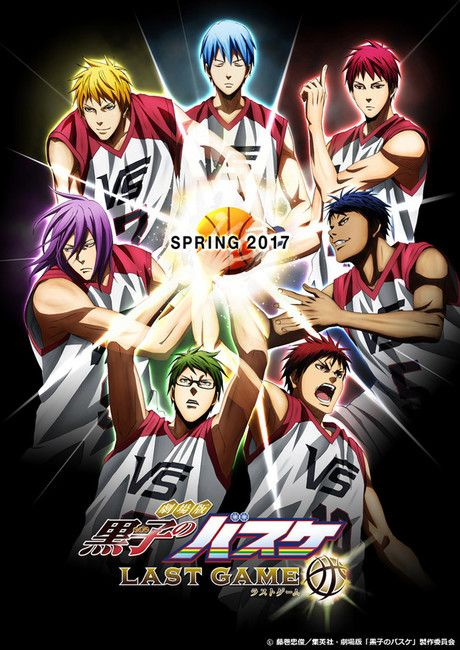 Kuroko's Basket Last Game : kuroko's, basket, Mirachel, Generations., Kuroko, Basket, Generation, Miracles,, Including, Kagami, Kuroko,, Fo…, Basket,, Kuroko's, Basketball