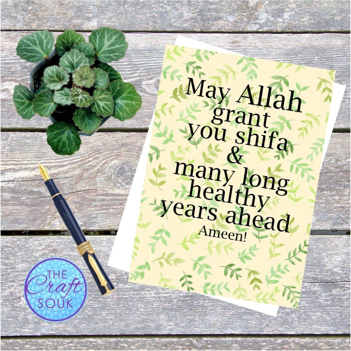 Get well soon shifa islamic greeting card birthday boy