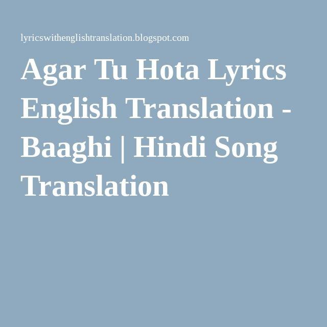 Agar Tu Hota Lyrics English Translation Baaghi Hindi Song Translation Ingles Lyrics & videos are copyrighted to their. agar tu hota lyrics english translation