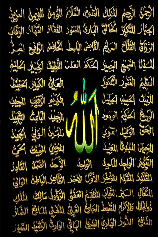 99 Names Of Allah Meaning Nomes De Deus Tatuagem Masculina Antebraco Nomes