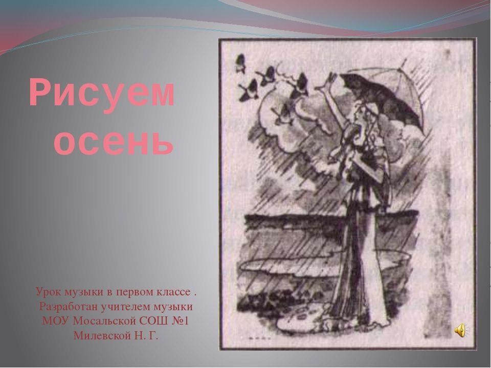 Задания с 50-80 рабочая тетрадь по истории 5 класса ответы автор годер 1 часть спиши.ру