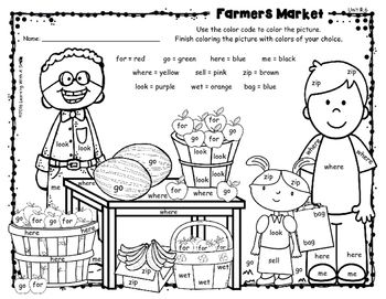 Reading Street FREE Grade 1 FARMERS MARKET Color By Word