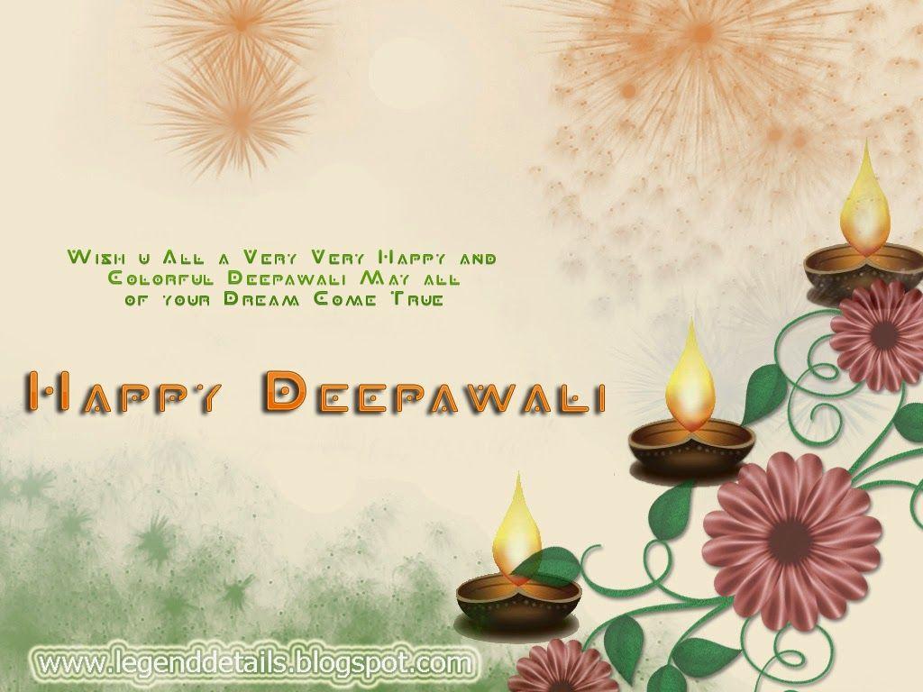 Pin by amulya prema on diwali deepavali greetings wishes in telugu happy diwali wishes greeting cards kristyandbryce Images