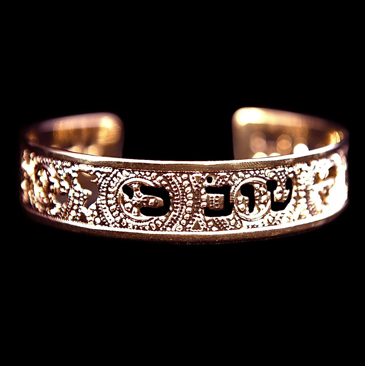 Shema israel bracelet israel bible jewish hebrew prayer kabbalah shma - Judaica Rose Gold Cuff Hebrew Jewelry Rose Gold Cuff Spiritual Jewelry Psalms