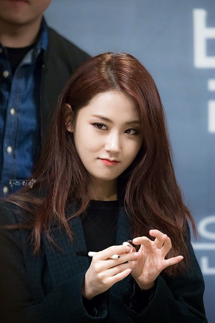 Gayoon doojoon dating services