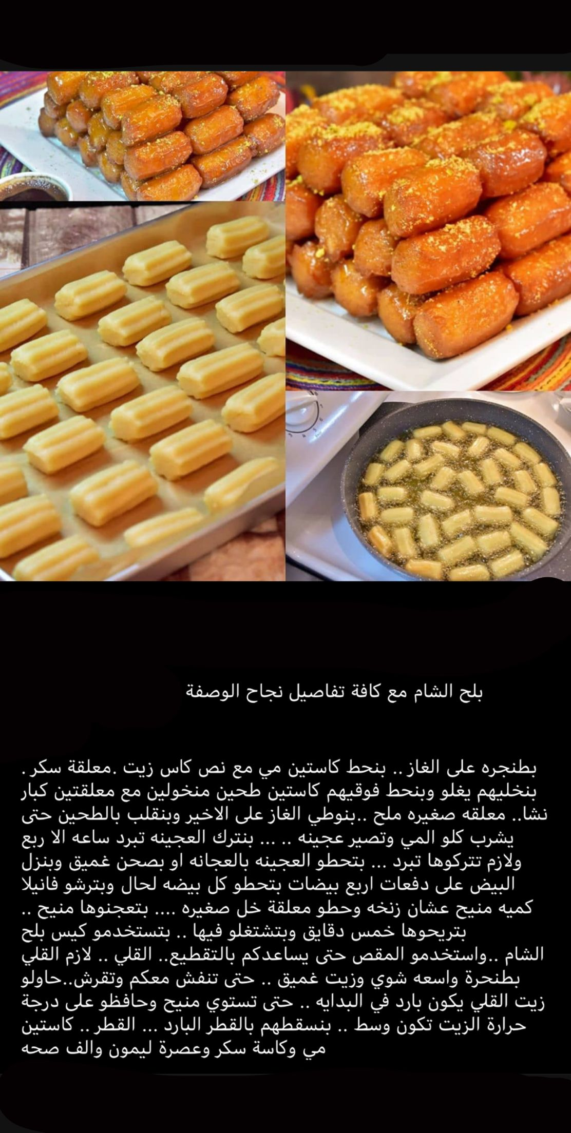 Pin By Goooory 11 On طبخات Tasty Baking Food Receipes Cookout Food