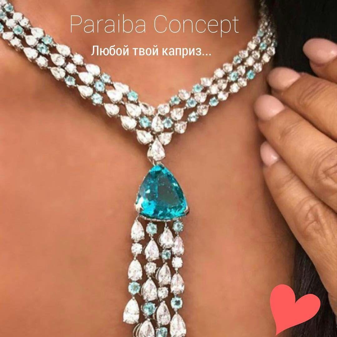 Paraiba tourmaline with diamonds necklace exlusive jewelry