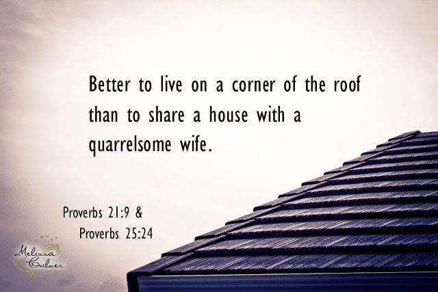 Melissa Culver S School Daze On A Corner Of The Roof Proverbs Book Of Proverbs Proverbs 21