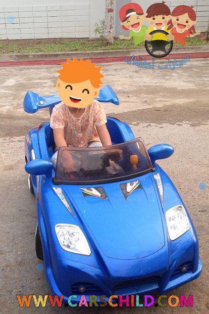 Pin On سيارات اطفال صغار