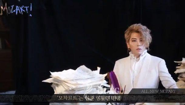박효신 Mozart http://www.jungculture.co.kr/news/photo/201404/184_554_3252.jpg