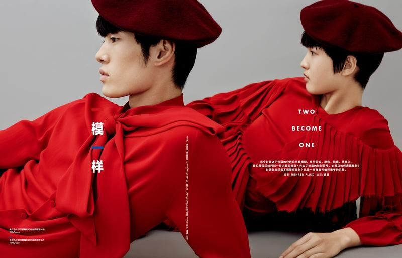 Elle Men China - Two Become One