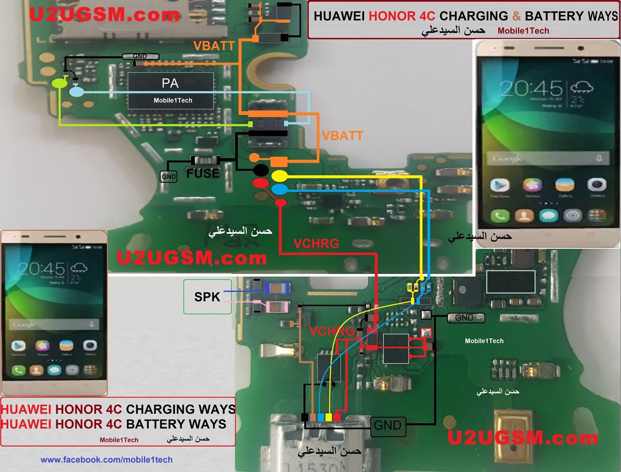 Huawei    Honor    4C Usb Charging Problem Solution Jumper Ways