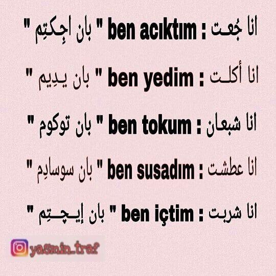 3 212 Begenme 76 Yorum Instagram Da تعلم اللغة التركية Yasmin Traf بعض الكلمــات المهمـة Sms Language Learn Turkish Language Good Vocabulary Words