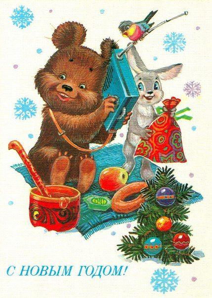 фото новогодние открытки старые