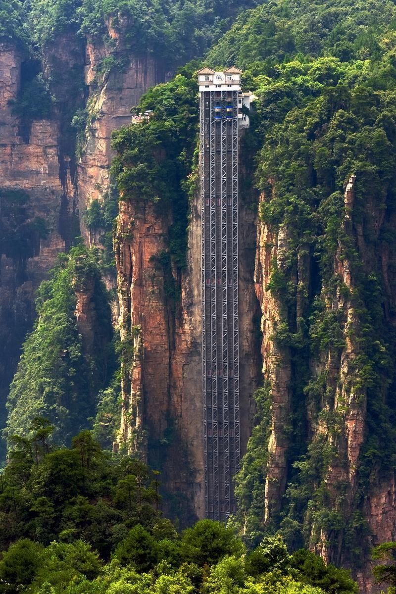 Китай обои 1920x1200. | 1200x800