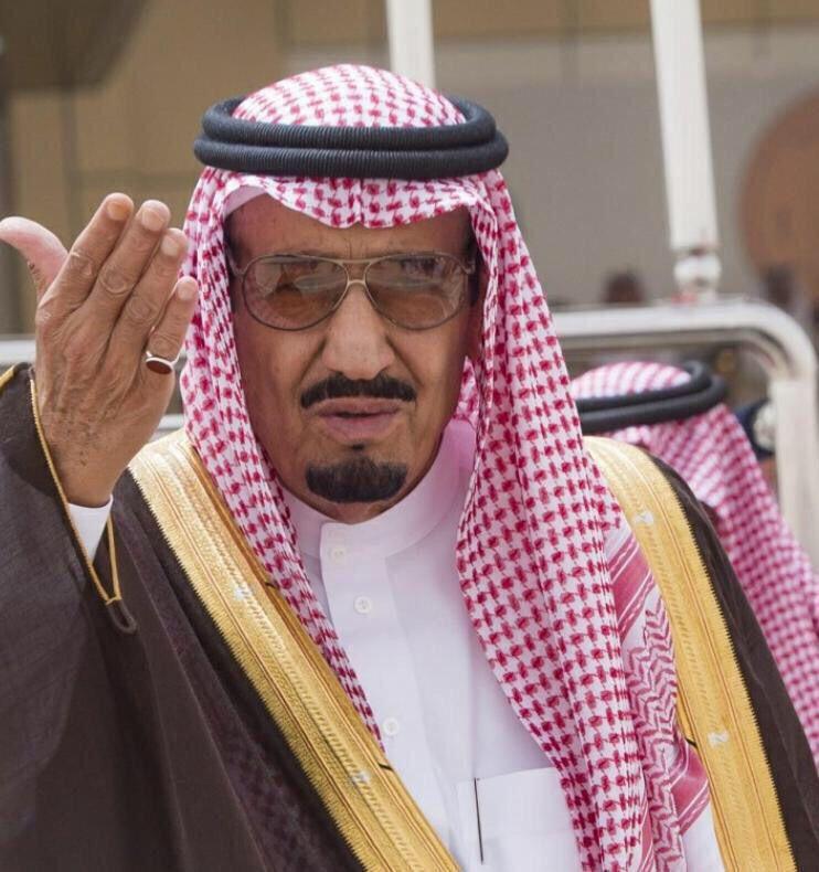 King Salman الملك سلمان Saudi Princess King Fashion