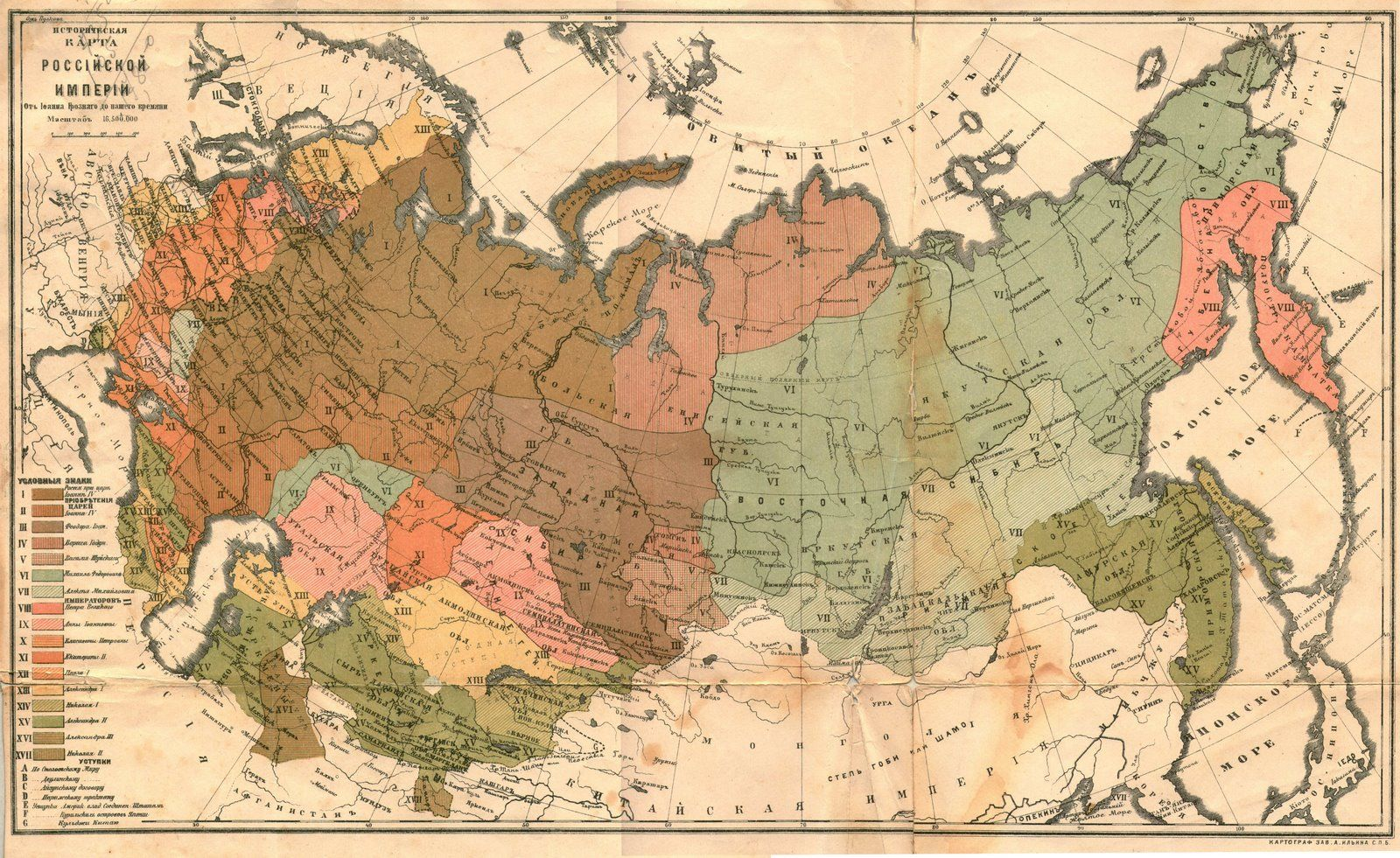 Russia In 1900 World Tour In 2019 Pinterest Map Old Maps And